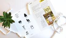 Trouwkaarten-LocoMix-uitgelicht-wedding